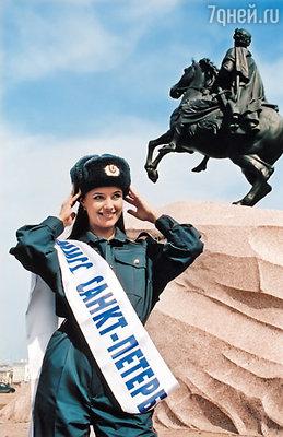 Моя жизнь круто изменилась, когда я выиграла конкурс «Мисс Санкт-Петербург»...
