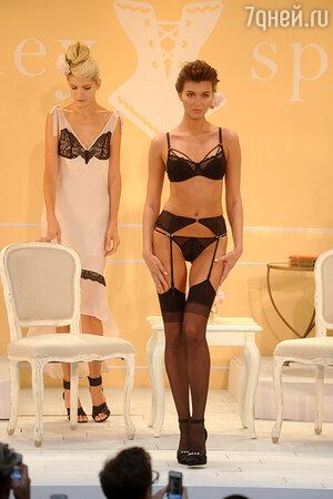 Модель из коллекции Бритни Спирс