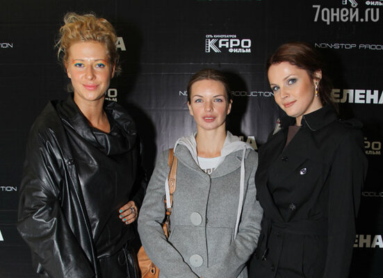 Ольга Ефремова, Алиса Гребенщикова и Екатерина Вуличенко