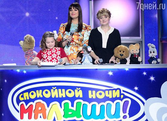Ведущие программы «Спокойной ночи, малыши!» Оксана Федорова и Анна Михалкова
