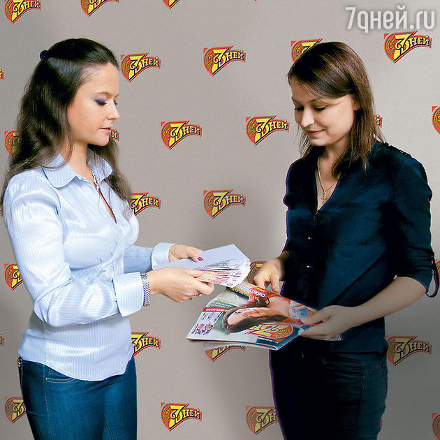 Алёна Мажарова и Ксения Объедкова