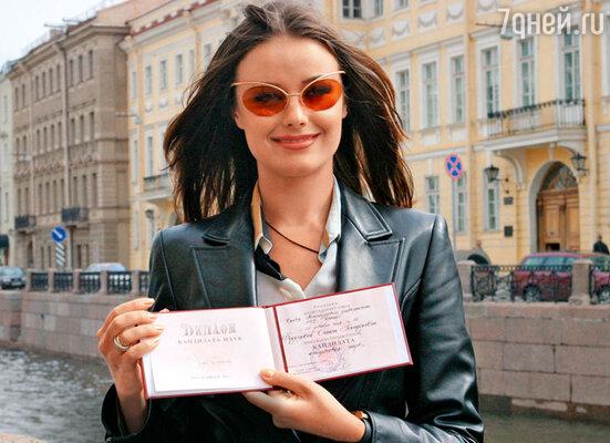 Оксана демонстрирует диплом кандидата юридических наук. 2003 год