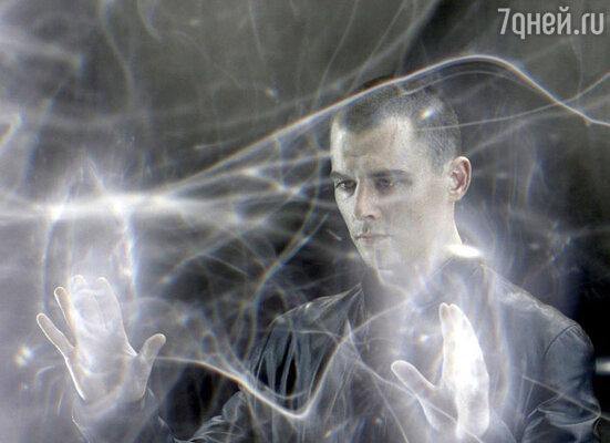 Кадр из фильма «Запрещенная реальность»