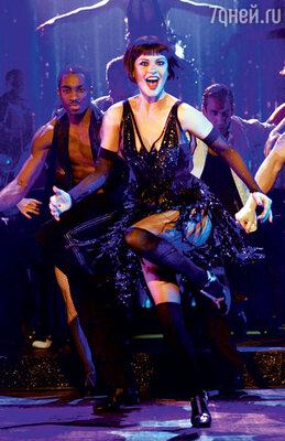Кэтрин Зета-Джонс в мюзикле «Чикаго». 2002 г.