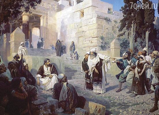 Репродукция картины Василия Поленова «Христос и грешница»