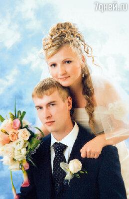 Сын писательницы Родион с женой Анной