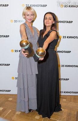 Северия Янушаускайте и Анна Меликян