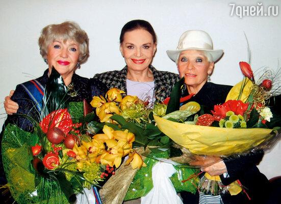 С Людмилой Чурсиной и Светланой Светличной, 2006 год