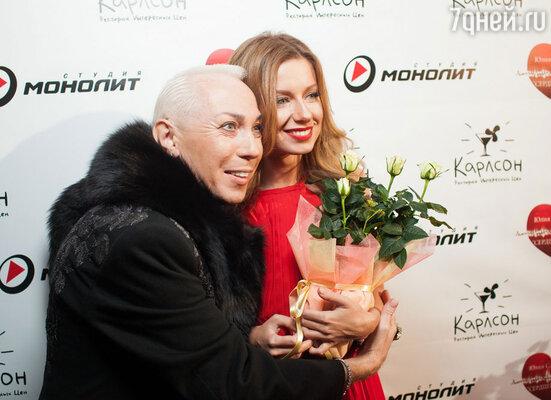 Александр Песков и Юлия Савичева
