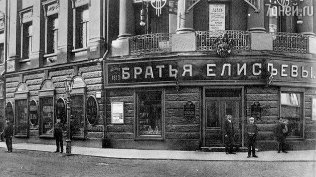 Магазин братьев Елисеевых в Санкт-Петербурге