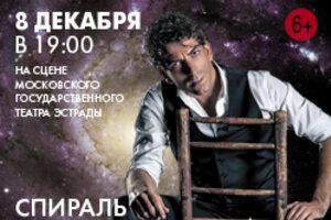 Звезды испанского фламенко выступят в Москве и Калуге