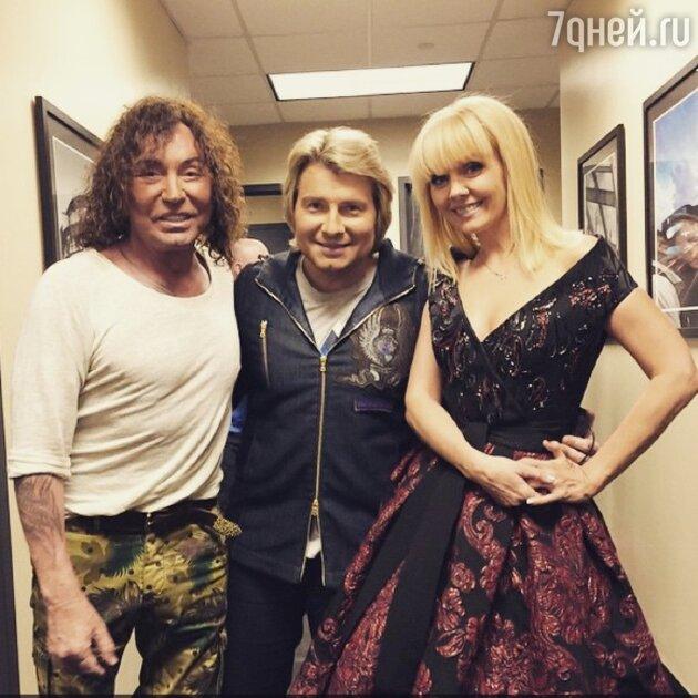 Валерий Леонтьев, Николай Басков и Валерия