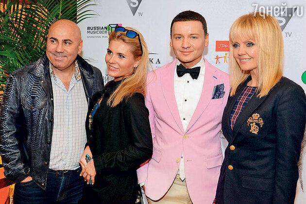 Иосиф Пригожин, Анна Шульгина и Валерия с Александром Олешко