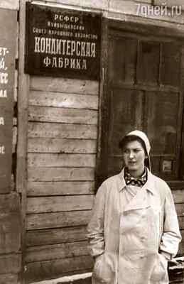 Я на Куйбышевской кондитерской фабрике