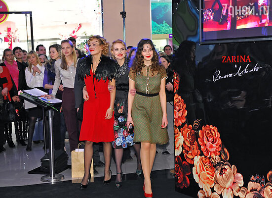 Свою авторскую концепцию стиля двух  предстоящих сезонов Рената представила на фотовыставке в  ТЦ «Метрополис»