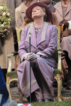 Мэгги Смит в сериале «Аббатство Даунтон»