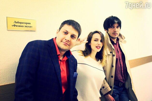 "Юлия Зимина и группа ""Мэнчестер"""