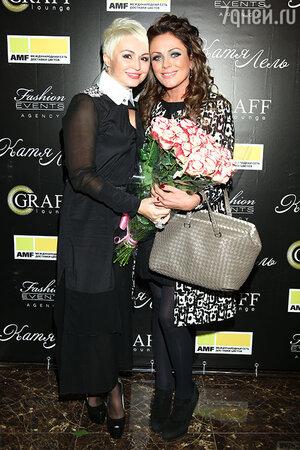 Катя Лель и Юлия Началова