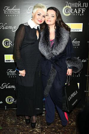 Катя Лель и Наташа Королева