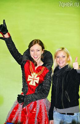 Татьяна Тотьмянина и Елена Бережная