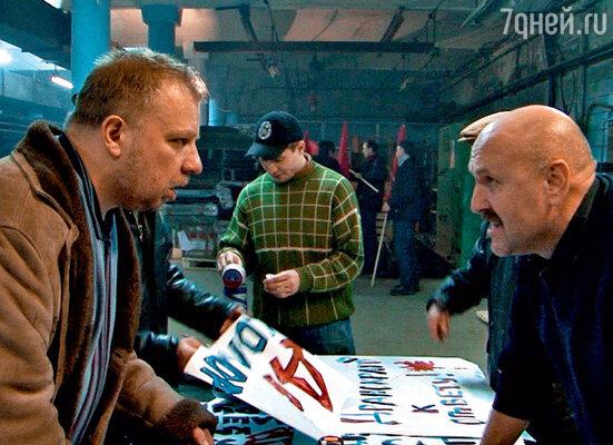 Кадр из фильма «За Маркса...»
