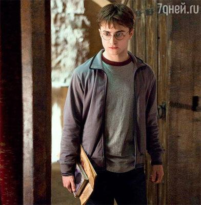 Дэниэл Редклифф в роли Гарри Поттера