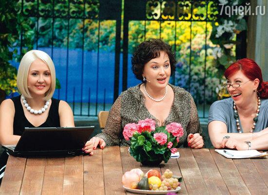 Василиса Володина, Лариса Гузеева и Роза Сябитова на съемках программы «Давай поженимся!»