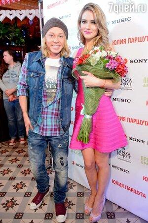 Юлия Паршута и Дмитрий Бикбаев