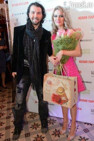Юлия Паршута и Денис Клявер