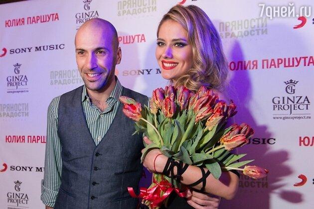 Юлия Паршута и Евгений Папунаишвили