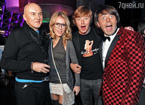 Слева направо: Игорь Матвиенко, Ксения Собчак, Андрей Григорьев-Аполлонов, Андрей Малахов
