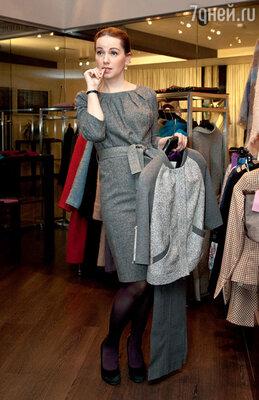В модном бутике. 2010 г.
