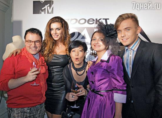 Участники проекта и Анна Седокова