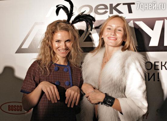 Ира Тонева (слева)  и участница проекта Дарья Давлетова