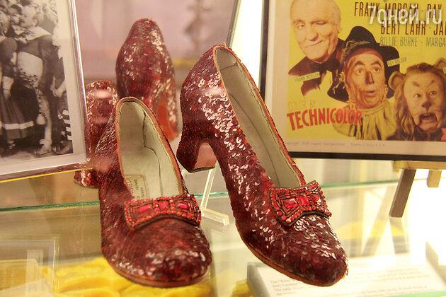 «Рубиновые» туфельки Дороти из Страны Оз
