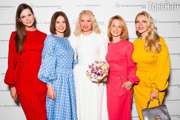Наталия Лесниковская, Ирина Лачина, Юлия Прохорова, Юлия Ромашина, Екатерина Одинцова