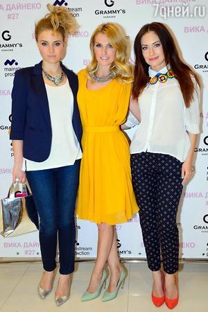 Ирина Тонева, Александра Савельева и Александра Попова