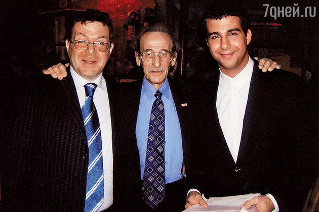 Андрей Ургант с отцом Львом Милиндером исыном Иваном Ургантом