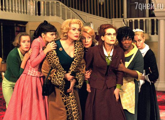Кадр из фильма« 8 женщин»