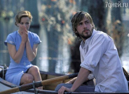 Кадр из фильма «Дневник памяти»