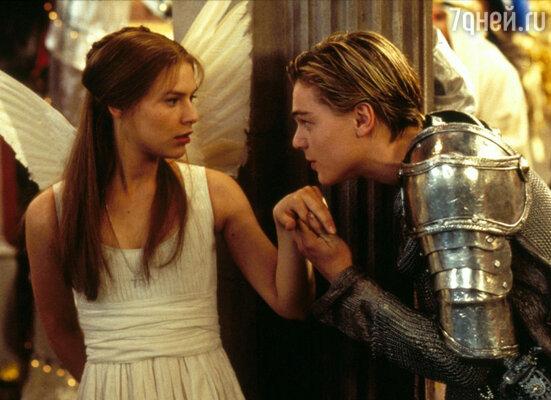 Кадр из фильма «Ромео и Джульета»