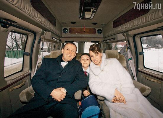 Новобрачные с сыном Василием