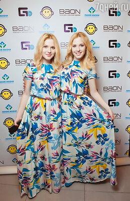 Мария и Анастасия Толмачевы