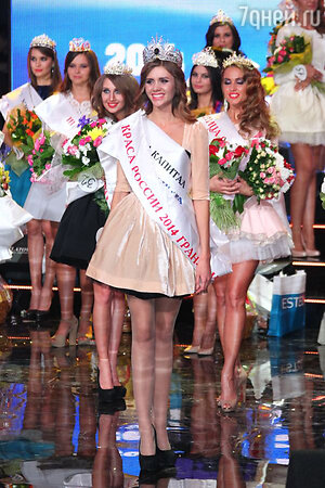 «Краса России-2014» Татьяна Баитова