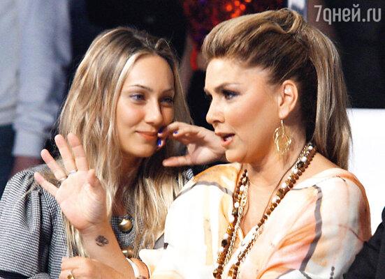 Ромина Пауэр и ее дочь Кристель