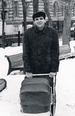 ���� ������� ������ � �����. 1975 �.