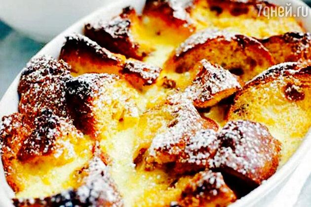Хлебный пудинг: рецепт от шеф-повара Мишеля Ломбарди
