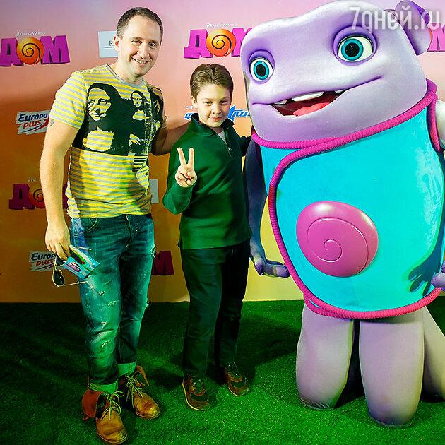 Оскар Кучера с сыном