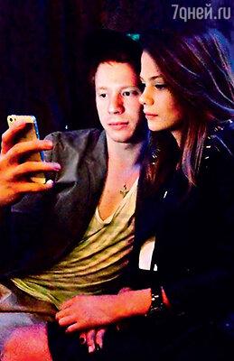 Никита со своей новой девушкой Аленой
