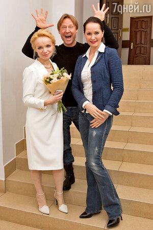 Виталина Цымбалюк-Романовская, Дмитрий Харатьян, Ольга Кабо